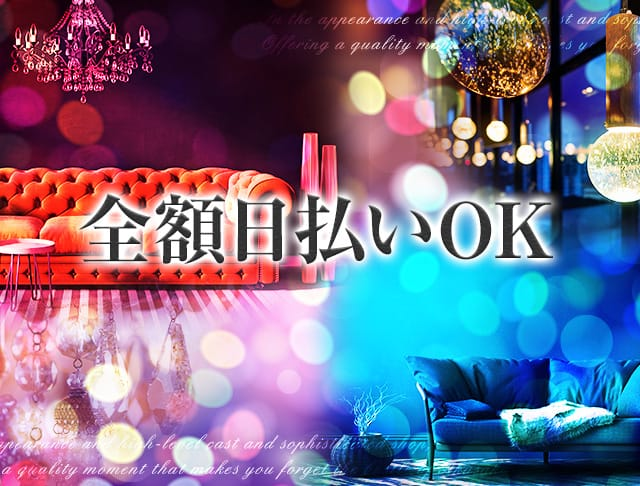 Bar Romance<ロマンス> 六本木 ガールズバー SHOP GALLERY 1