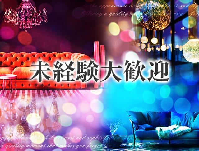 Bar Romance<ロマンス> 六本木 ガールズバー SHOP GALLERY 2