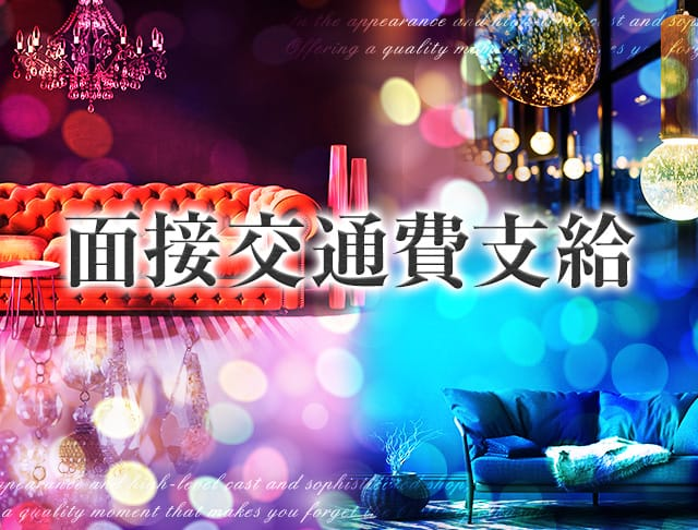 Bar Romance<ロマンス> 六本木 ガールズバー SHOP GALLERY 4