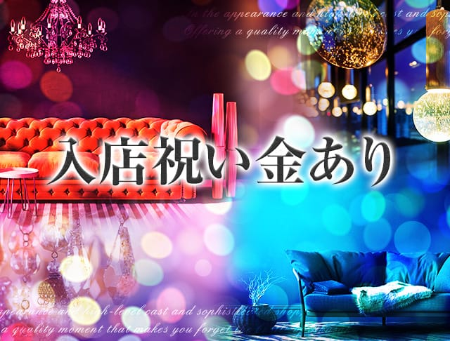 Bar Romance<ロマンス> 六本木 ガールズバー SHOP GALLERY 5