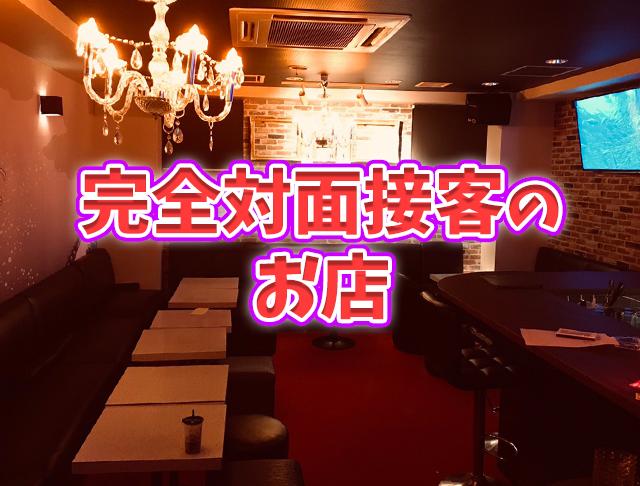 girl's bar Amam<アマン> 錦糸町 ガールズバー SHOP GALLERY 1