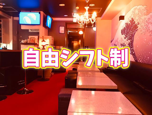 girl's bar Amam<アマン> 錦糸町 ガールズバー SHOP GALLERY 2