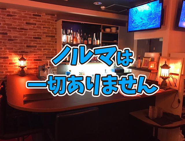 girl's bar Amam<アマン> 錦糸町 ガールズバー SHOP GALLERY 3