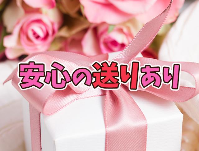 girl's bar Amam<アマン> 錦糸町 ガールズバー SHOP GALLERY 5