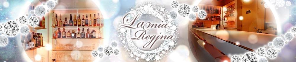 ラミア レジーナ 八王子 ガールズバー TOP画像