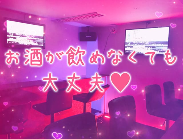 C.C.B<コミュニケーションバー>大井町店 渋谷 ガールズバー SHOP GALLERY 3