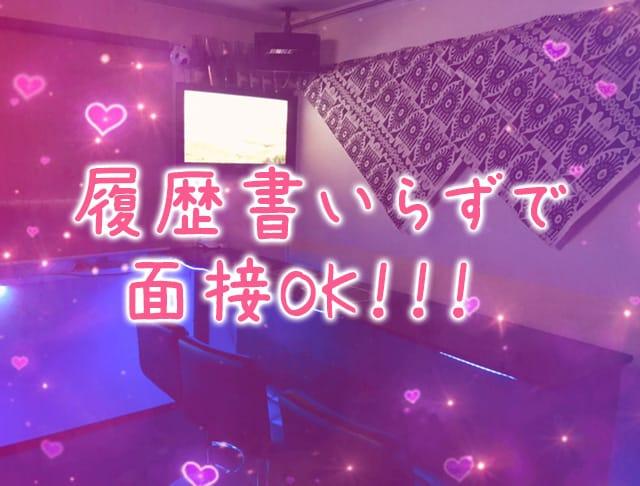 C.C.B<コミュニケーションバー>大井町店 渋谷 ガールズバー SHOP GALLERY 5