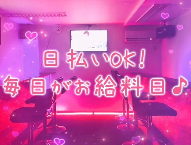 C.C.B<コミュニケーションバー>大井町店 渋谷 ガールズバー SHOP GALLERY 1