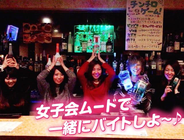 Girl's Bar lion<リオン> 川崎 ガールズバー SHOP GALLERY 1