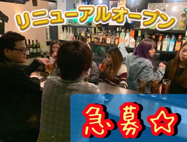 Girl's Bar lion<リオン> 川崎 ガールズバー SHOP GALLERY 2