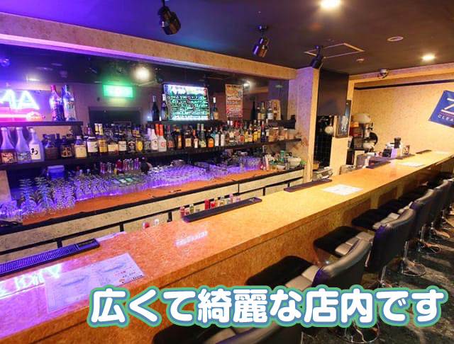Girl's Bar lion<リオン> 川崎 ガールズバー SHOP GALLERY 4