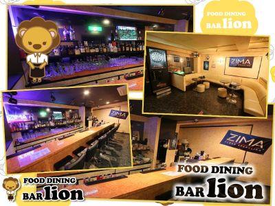 Girl's Bar lion<リオン>(川崎ガールズバー)のバイト求人・体験入店情報