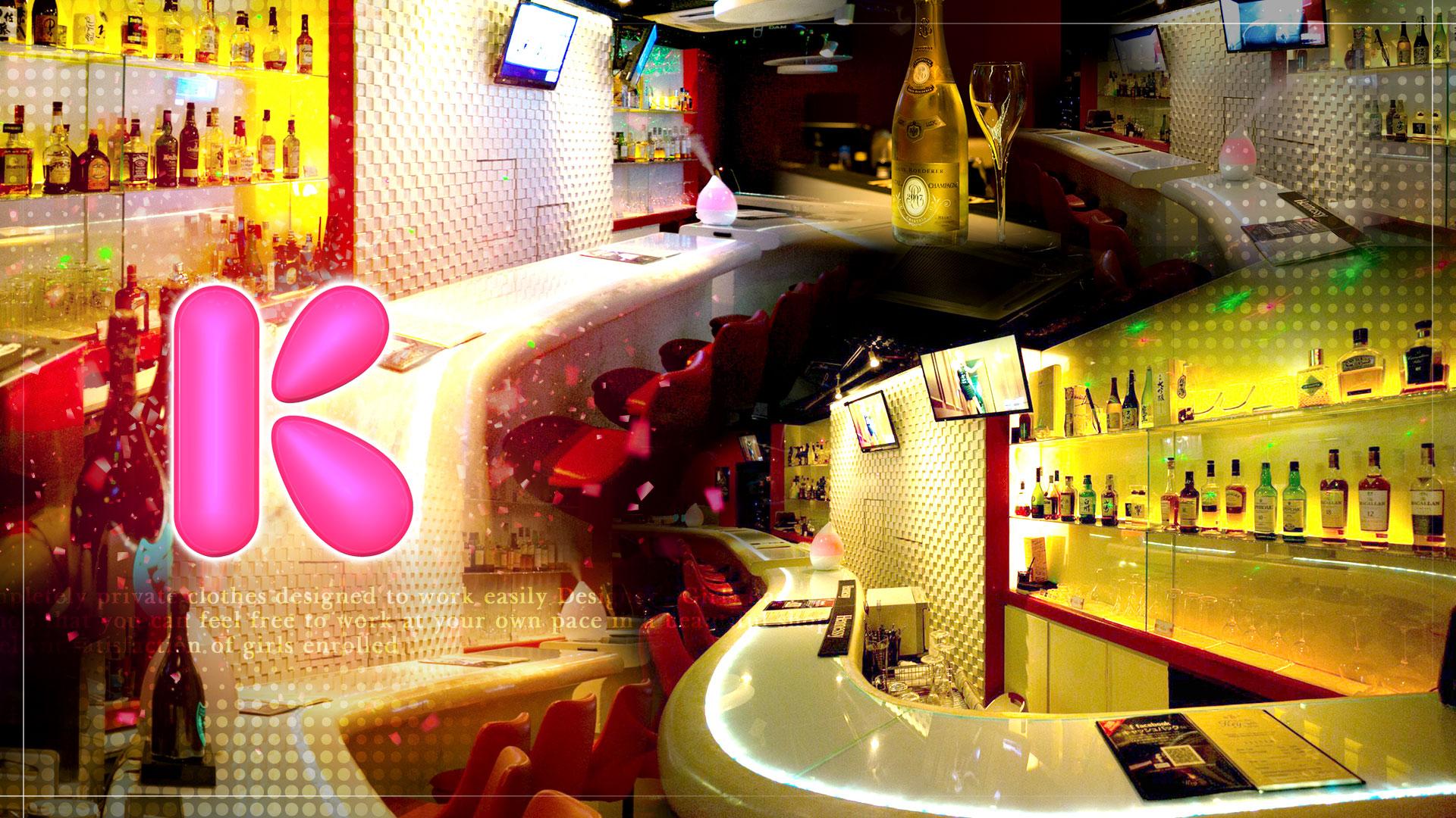 Girls Bar Key 六本木<ガールズバーケイ> 六本木 ガールズバー TOP画像